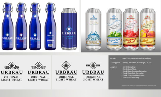 Produktdesign, Biermarke Urbräu packaging